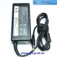 Адаптер 19V 3,42A 65W (разъем 5,5 х 1,7 мм) [SMPS]