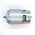 18В- RS-775VC-8015 двигатель для аккумуляторного электроинстумента