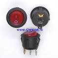 KCD1 выключатель одноклавишный с подсветкой для блинниц, фритюрниц и др. (цвет корпуса-черный, цвет клавиши-красный) 6А 250В
