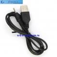 Шнур-переходник USB на штеккер 2,5 х 0,7 мм, длина 1м